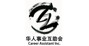 partner careerassist logo